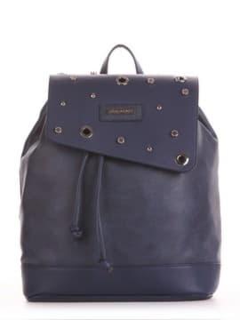 Шкільний рюкзак, модель 191581 синій. Зображення товару, вид спереду.