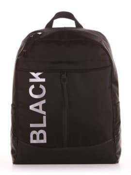 Брендовий рюкзак, модель 191601 чорний. Зображення товару, вид збоку.