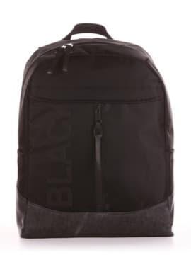 Шкільний рюкзак, модель 191602 чорно-сірий. Зображення товару, вид спереду.