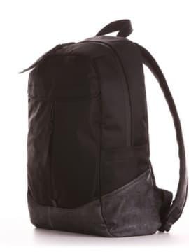 Шкільний рюкзак, модель 191602 чорно-сірий. Зображення товару, вид збоку.