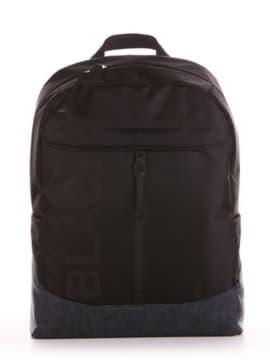 Стильний рюкзак, модель 191603 чорно-синій. Зображення товару, вид збоку.