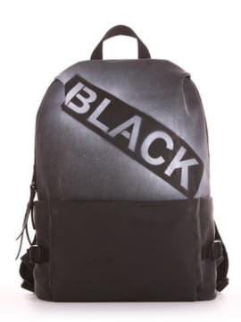 Стильний рюкзак, модель 191612 чорний. Зображення товару, вид збоку.