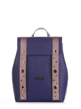 Брендовый рюкзак, модель 191673 синий. Изображение товара, вид спереди.