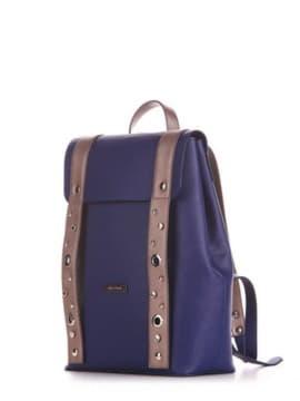 Брендовый рюкзак, модель 191673 синий. Изображение товара, вид сбоку.