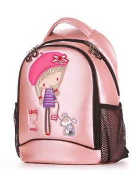 Женский рюкзак, модель 191704 розовый. Изображение товара, вид сбоку.