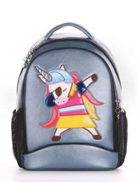 Брендовый рюкзак, модель 191705 голубой. Изображение товара, вид сзади.