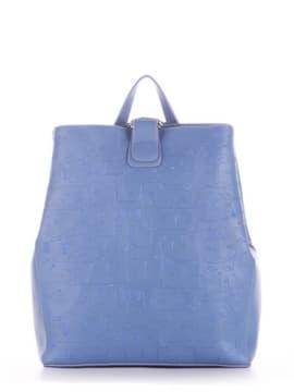 Женский рюкзак с вышивкой, модель 191722 голубая волна. Изображение товара, вид сбоку.