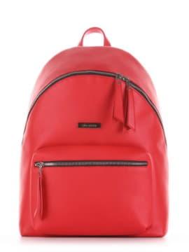 Школьный рюкзак, модель 191732 красный. Изображение товара, вид сбоку.