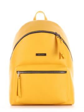 Модный рюкзак, модель 191733 желтый. Изображение товара, вид сбоку.