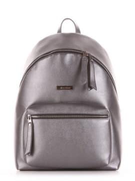 Школьный рюкзак, модель 191734 никель. Изображение товара, вид спереди.