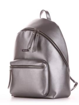 Школьный рюкзак, модель 191734 никель. Изображение товара, вид сбоку.