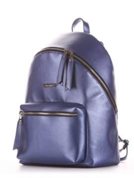 Стильный рюкзак, модель 191735 синий-перламутр. Изображение товара, вид сбоку.