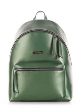 Шкільний рюкзак, модель 191736 зелений-перламутр. Зображення товару, вид збоку.
