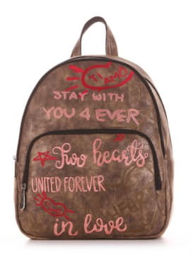 Школьный рюкзак с вышивкой, модель 191744 хаки. Изображение товара, вид спереди.