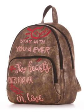Школьный рюкзак с вышивкой, модель 191744 хаки. Изображение товара, вид сбоку.