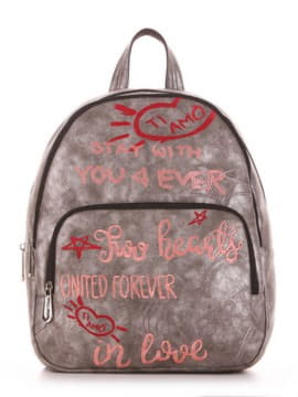 Брендовый рюкзак с вышивкой, модель 191745 никель. Изображение товара, вид спереди.