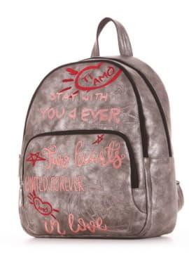Брендовый рюкзак с вышивкой, модель 191745 никель. Изображение товара, вид сбоку.