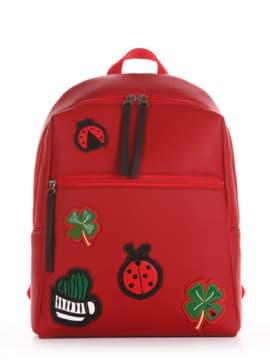 Модный рюкзак с вышивкой, модель 191772 красный. Изображение товара, вид сбоку.
