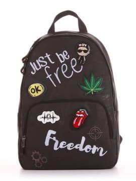 Шкільний рюкзак - unisex з вышивкою, модель 191621 чорний. Зображення товару, вид збоку.