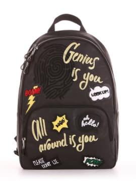 Модний рюкзак - unisex з вышивкою, модель 191622 чорний. Зображення товару, вид збоку.