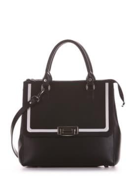 Модная сумка, модель 191521 черный. Изображение товара, вид спереди.