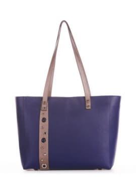 Брендовая сумка, модель 191683 синий. Изображение товара, вид спереди.