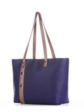 Брендовая сумка, модель 191683 синий. Изображение товара, вид сбоку.