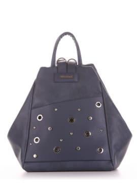 Школьная сумка - рюкзак, модель 191591 синий. Изображение товара, вид спереди.
