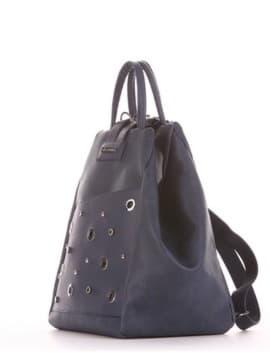 Школьная сумка - рюкзак, модель 191591 синий. Изображение товара, вид сбоку.
