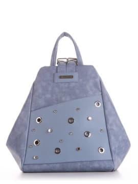 Школьная сумка - рюкзак, модель 191593 голубая волна. Изображение товара, вид спереди.