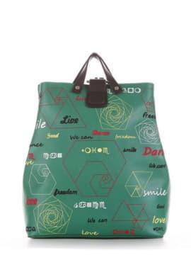 Школьная сумка - рюкзак, модель 191712 зеленый. Изображение товара, вид спереди.