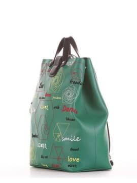 Школьная сумка - рюкзак, модель 191712 зеленый. Изображение товара, вид сбоку.
