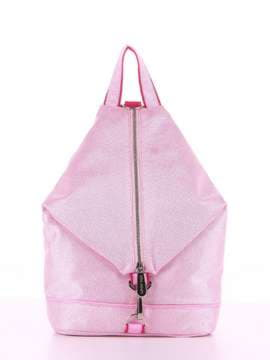 Модный рюкзак, модель 180024 розовый. Изображение товара, вид спереди.