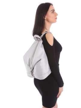 Брендовый рюкзак, модель 180025 серебро. Изображение товара, вид сбоку.
