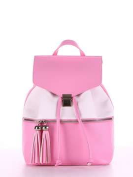 Женский рюкзак, модель 180053 розовый-белый. Изображение товара, вид спереди.