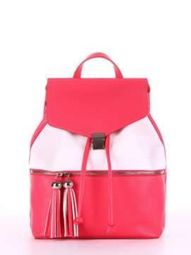Летний рюкзак, модель 180054 коралловый-белый. Изображение товара, вид спереди.