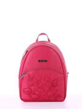 Брендовый рюкзак с вышивкой, модель 180112 ягода. Изображение товара, вид спереди.