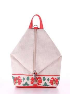 Летний рюкзак с вышивкой, модель 180241 бежевый-красный. Изображение товара, вид спереди.