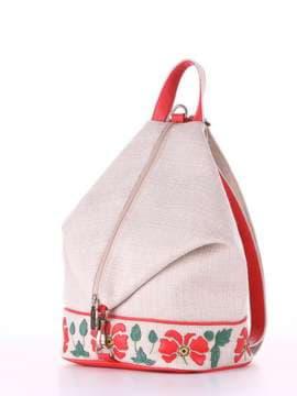 Летний рюкзак с вышивкой, модель 180241 бежевый-красный. Изображение товара, вид сбоку.
