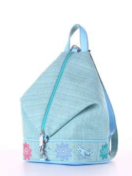 Летний рюкзак с вышивкой, модель 180242 бирюзово-голубой. Изображение товара, вид сбоку.