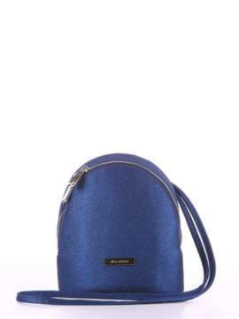 Брендовий міні-рюкзак, модель 180031 синій. Зображення товару, вид спереду.