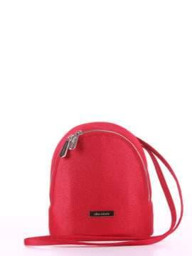 Летний мини-рюкзак, модель 180033 красный. Изображение товара, вид спереди.