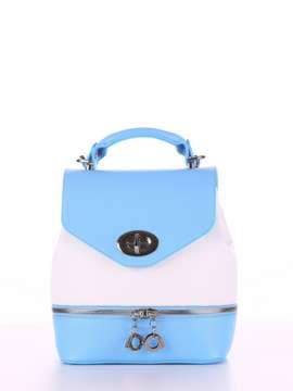 Модный мини-рюкзак, модель 180062 голубой-белый. Изображение товара, вид спереди.