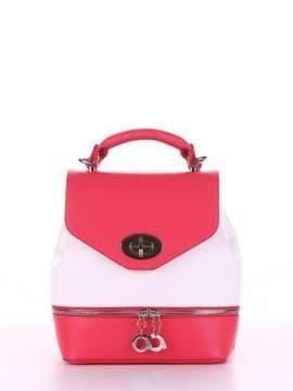 Женский мини-рюкзак, модель 180064 коралловый-белый. Изображение товара, вид спереди.