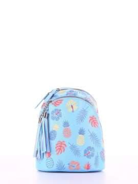 Женский мини-рюкзак с вышивкой, модель 180143 голубой. Изображение товара, вид спереди.