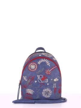 Летний мини-рюкзак с вышивкой, модель 180212 синий. Изображение товара, вид спереди.