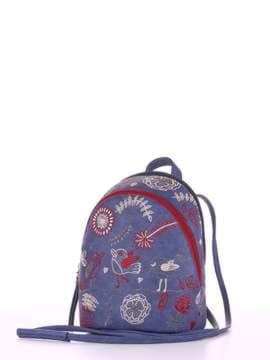 Летний мини-рюкзак с вышивкой, модель 180212 синий. Изображение товара, вид сбоку.