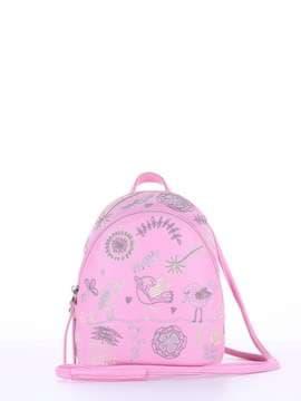 Стильный мини-рюкзак с вышивкой, модель 180213 розовый. Изображение товара, вид спереди.