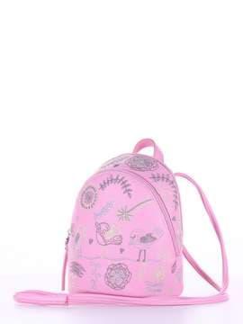 Стильный мини-рюкзак с вышивкой, модель 180213 розовый. Изображение товара, вид сбоку.
