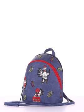 Брендовый мини-рюкзак с вышивкой, модель 180215 синий. Изображение товара, вид сбоку.